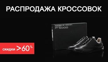Купить кроссовки Nike Shox